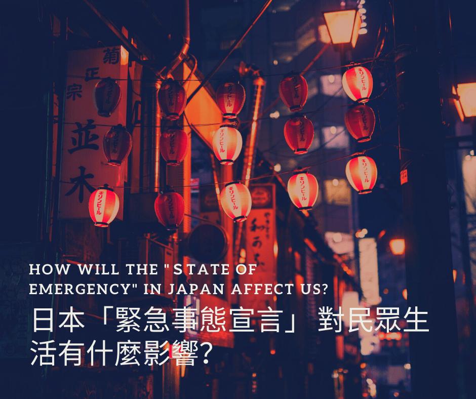 東京 緊急 事態 宣言