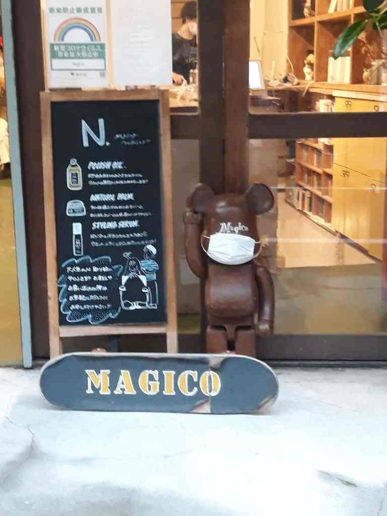 mask_bear