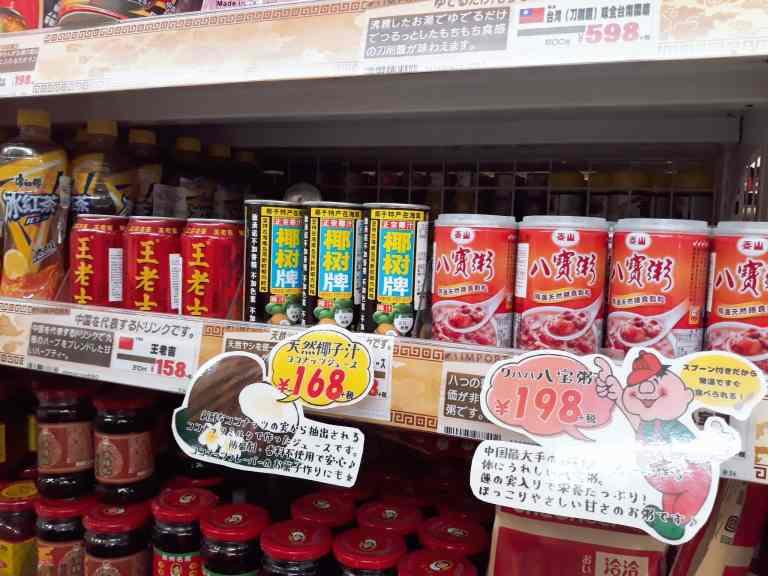 donki_taiwanese_food_supermarket 6