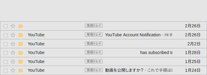 すみながめ_メール.png