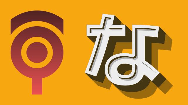 「モーション」バグ対応!立体的なロゴ作成 #011