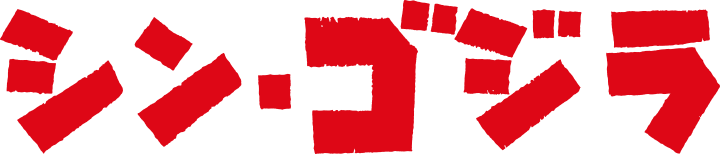 logo_movie