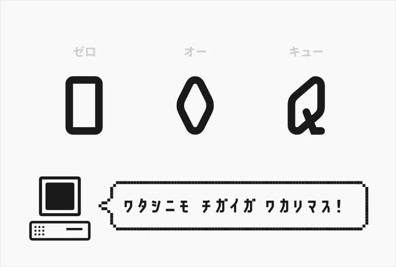ocr_02.png