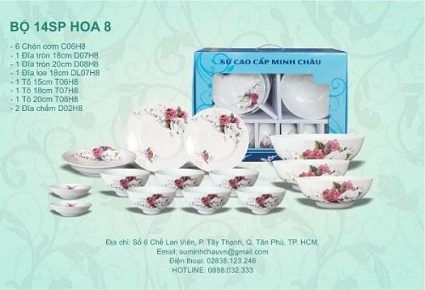 Đĩa loe sứ Minh Châu hoa DL07H08 2