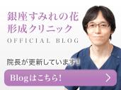 blog_t