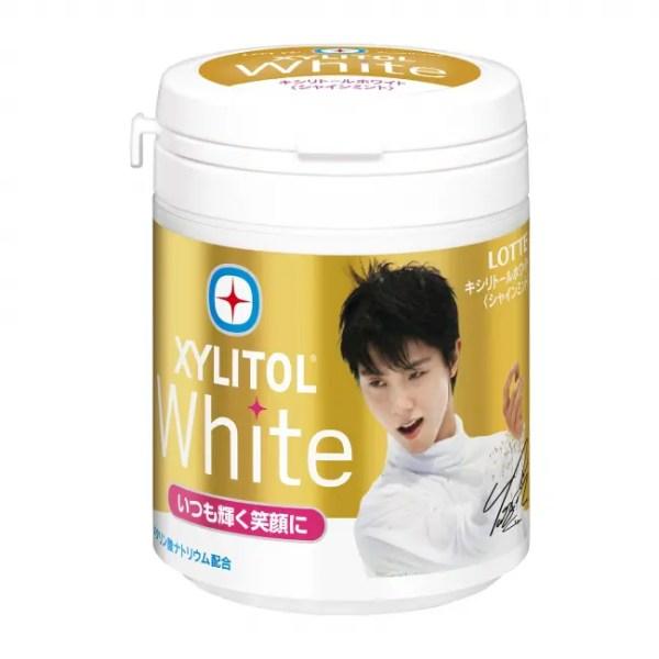 ロッテキシリトールホワイト羽生選手ボトルD