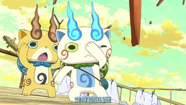 ywcnyoukai-watch-enma-daio-to-itsutsu-no-monogatari-da-nyangb1280x720-mp4_002466475