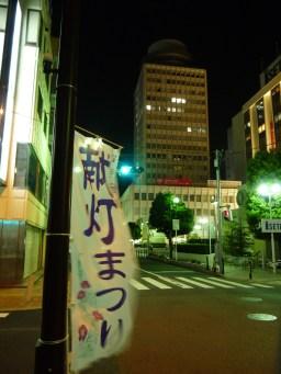 伊勢丹 松戸店そばの展望ビル
