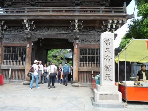 柴又帝釈天の門