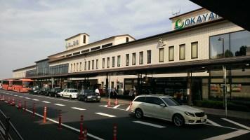 和風な空港ビル