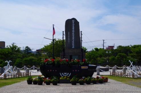 黒船花壇と記念碑