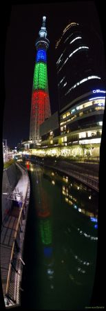 京成橋にて