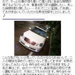 北川 沙紀さんページ