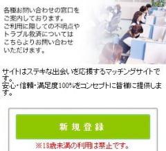 サイト トップ画像