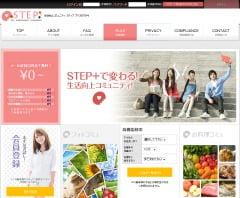 STEP+ PC