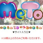 MeTo スマホトップ