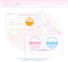 Blossom PCトップ