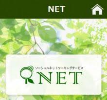 NET スマホトップ