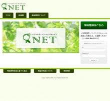 NET PCトップ