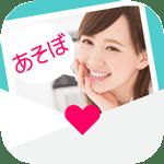 恋チャンネル
