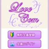 LoveCom