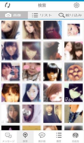 Facechatの女性検索結果