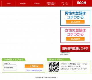 ROOMのPCトップ画像