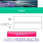 BlueRayのトップ画像