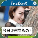 Instantのアイコン画像