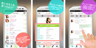 KOKUREのGoogle Play内アプリ説明画像2