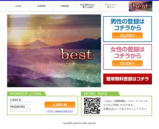 bestのPC登録前トップ画像