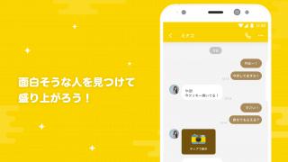 レモンのGoogle Play内アプリ説明スクリーンショット5