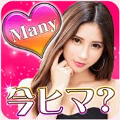 many アプリアイコン