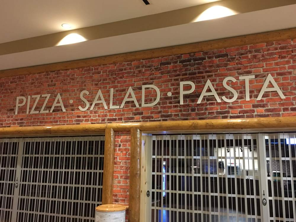 gwl pizza salad pasta - gwl-pizza-salad-pasta