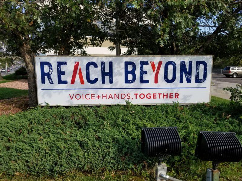 reach beyond monument sign e1540300794367 - reach-beyond-monument-sign