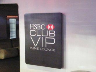 HSBC VIP Restaurant (Rogers Centre)