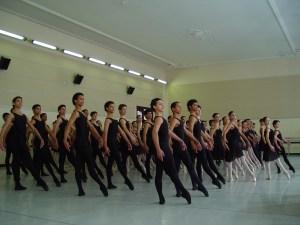 Ballet Academy ENA, Cuba