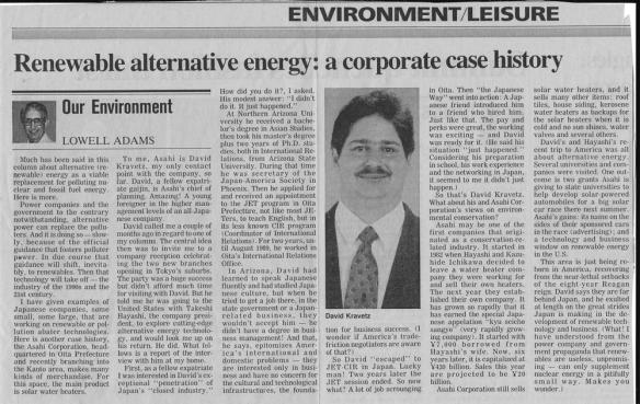 DavidJapanTimes1990