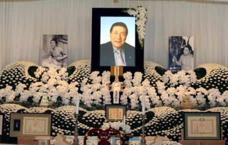 Funeral de Taiho