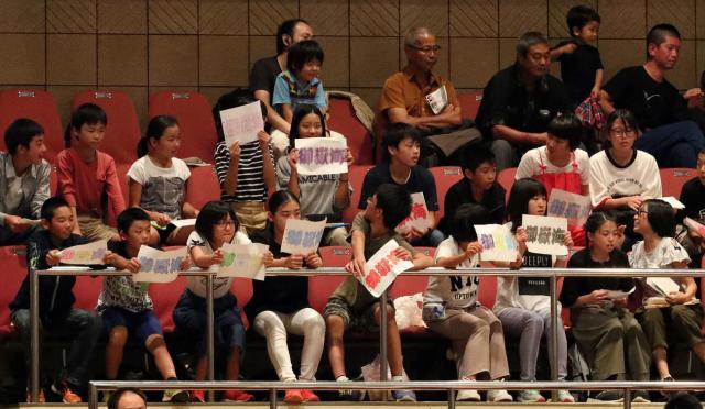 Mitakeumi Fans