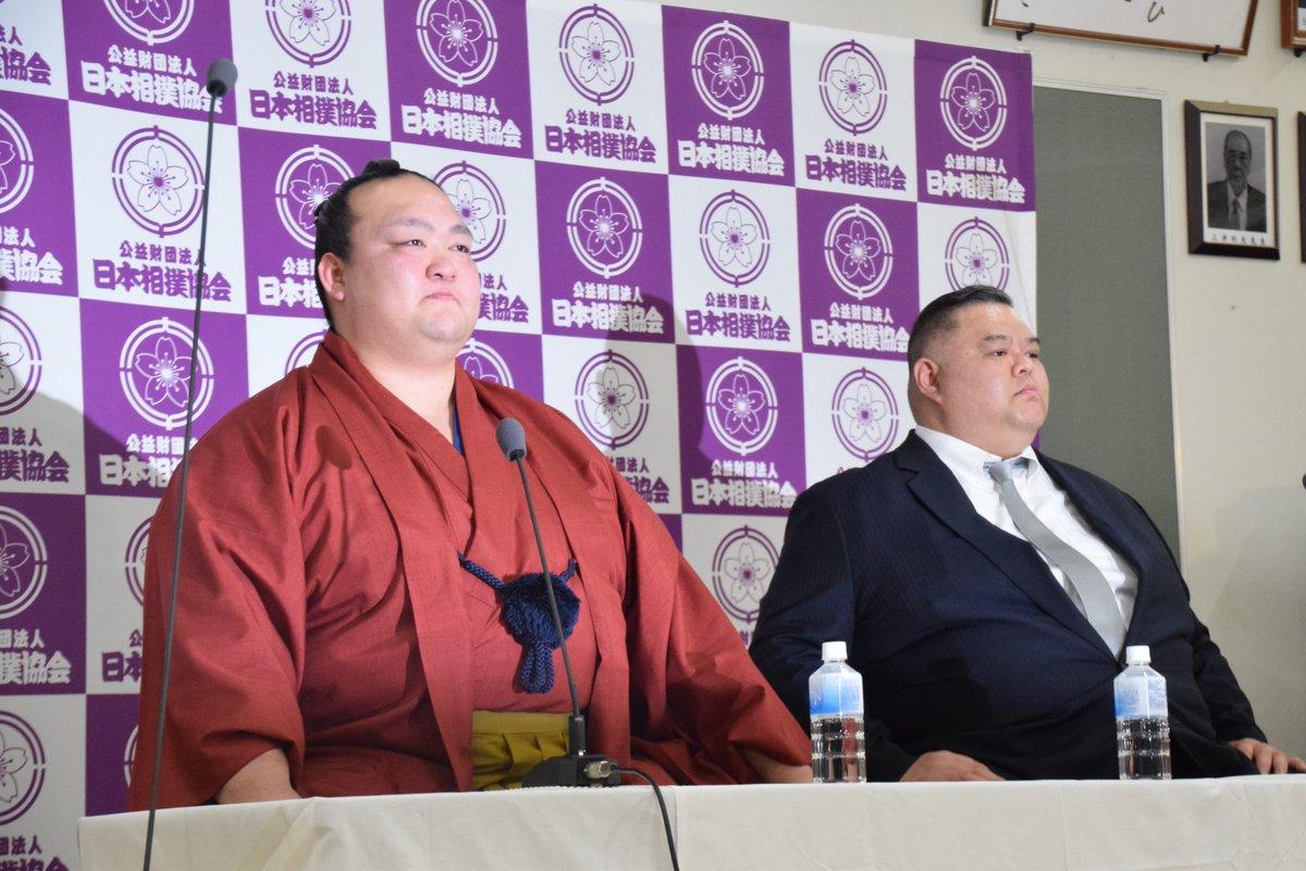 Rueda de prensa de Kisenosato