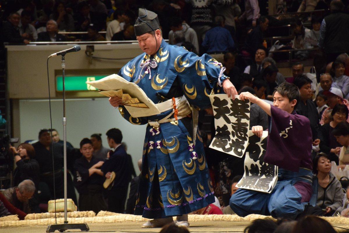 Hatsu 2019, día 5 - Tochinoshin también abandona el torneo