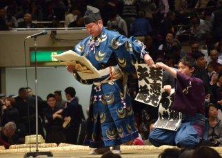 Torikumi Gyoji