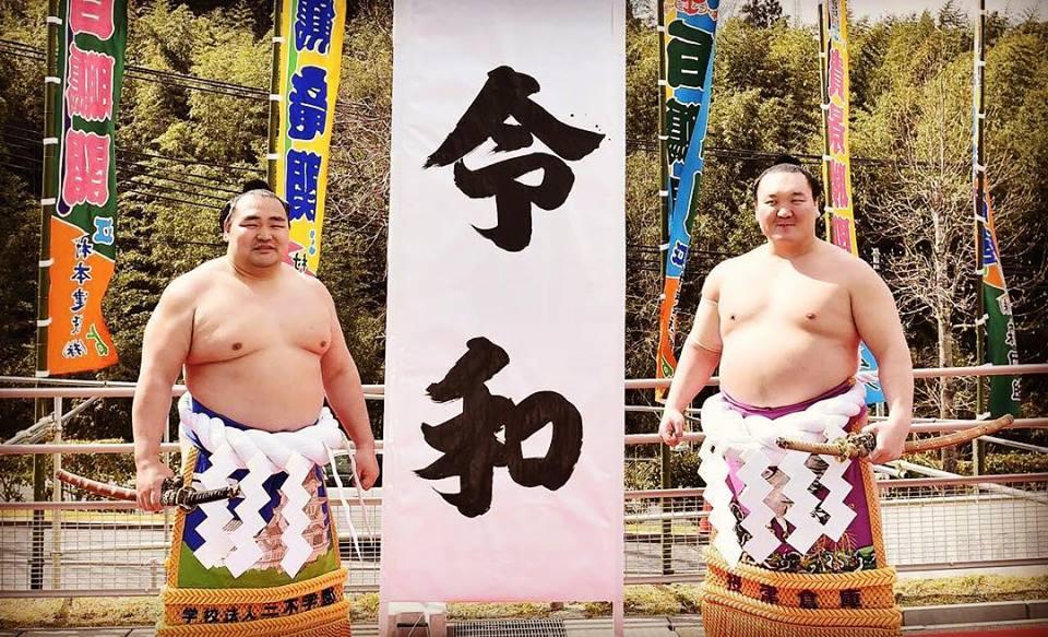 Hakuho Kakuryu Reiwa Era