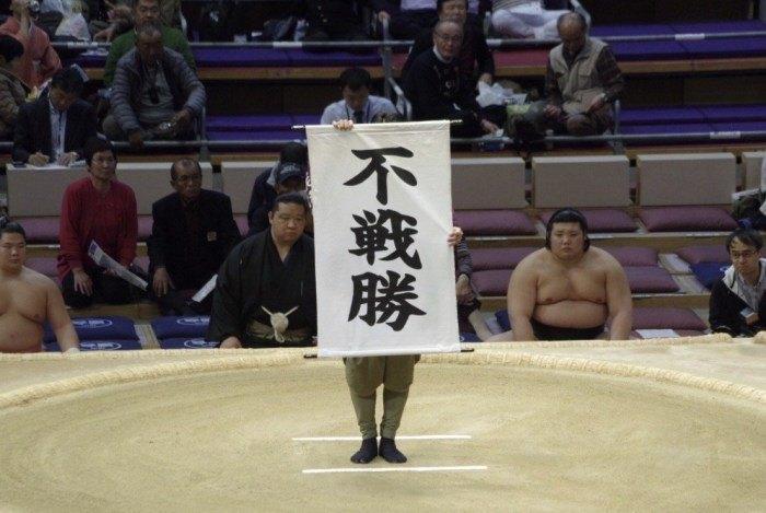 Natsu 2019, día 9 - Takakeisho abandona de nuevo el torneo
