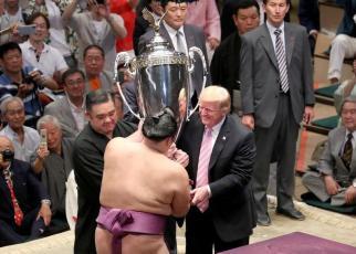 Trump Trophy