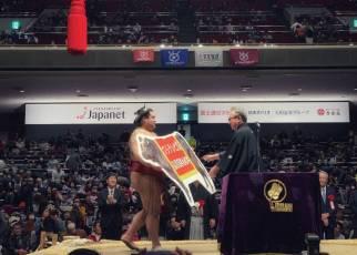 Takayasu Fuji TV