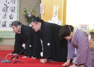 Ozeki Asanoyama