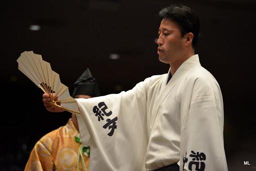 yobidashi