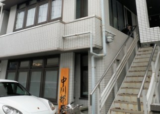 Nagagawa beya